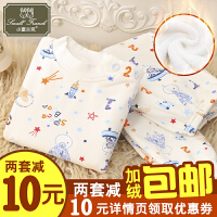 宝宝加厚加绒纯棉保暖内衣套装婴儿幼儿男童儿童秋冬装0女2季1岁3