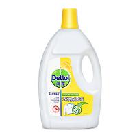 [当当自营] 滴露(Dettol)衣物除菌液 清新柠檬 2.5L家用衣物消毒液 与洗衣液、柔顺剂配合使用