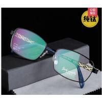 美观精致耐用商务全框老花渐进多焦点双光眼镜超轻近视男款眼镜架
