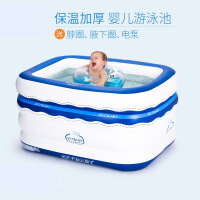 【支持礼品卡】方形儿童充气婴儿游泳池宝宝家庭游泳桶新生幼儿家用浴盆玩具 v4a