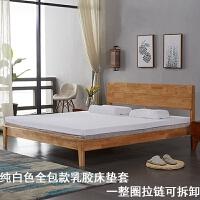 乳胶床垫套棉床笠全包拉链保护套橡胶垫棉外套可拆卸床罩