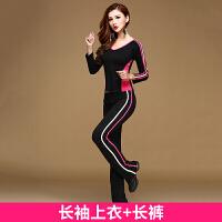 健身操服装 广场舞短袖修身显瘦运动套装