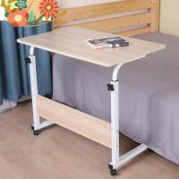 简易懒人笔记本台式电脑桌床上书桌家用简约折叠移动学习床边桌子 i6c