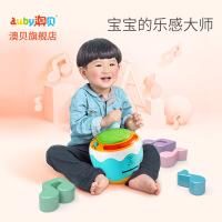 澳贝儿童音乐拍拍鼓宝宝手拍鼓音乐鼓婴儿玩具鼓声光乐感启蒙益智