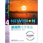 【旧书二手书8成新】新视界大学英语综合训练4 Tomalin M 外语教学与研究出版社 97875