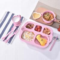 带盖儿童餐盘环康小麦秸秆宝宝餐具套装家用学生早餐分格盘子