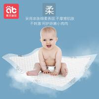 爱贝迪拉婴儿隔尿垫一次性防水透气隔夜护理垫大号大不可洗夏天