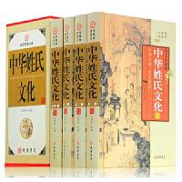 我亲爱的甜橙树(*版) 德瓦斯康塞洛斯著 6-8-9-10-12岁少儿童成长小说 温馨睡前故事 中国儿童文学图书籍