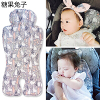 韩国婴儿推车凉席坐垫靠垫儿童安全座椅凉垫冰垫夏季通用 7 sugar rabbit 其它