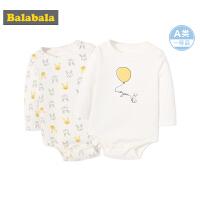 巴拉巴拉男婴儿连体衣开档儿童居家服宝宝爬服哈衣新生儿衣服女