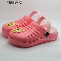 新款儿童洞洞鞋男童女童洞洞鞋拖鞋宝宝凉鞋沙滩鞋花园居家鞋