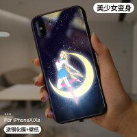 20190530031250620美少女战士手机壳苹果X新款8plus发光iPhoneX玻璃Xs Max套iPhone