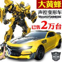 孩之宝变形金刚5玩具儿童感应充电遥控汽车男孩大黄蜂机器人3-6岁