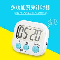 厨房定时器计时器提醒器学生电子闹钟倒计时秒表番茄钟时间管理记