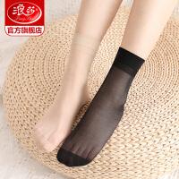 浪莎短丝袜女夏季超常规款隐形肉色短袜耐磨防勾夏天清爽水晶丝袜子