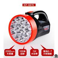 可充电强光手电远程探照灯手提灯 户外LED大手电筒远射