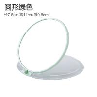 可折叠便携小镜子 桌面台式梳妆镜化妆镜简约随身镜公主镜
