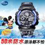 迪士尼儿童手表男孩 电子表防水男童夜光运动 迪斯尼米奇学生手表