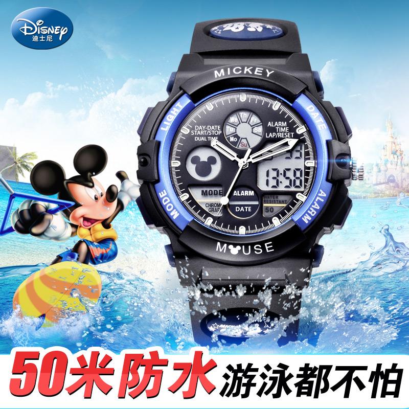 迪士尼儿童手表男孩 电子表防水男童夜光运动 迪斯尼米奇学生手表 送文具套餐+备用电池