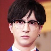 2016木川同款眼镜复古半框金属眼镜架男大脸眼睛女士潮