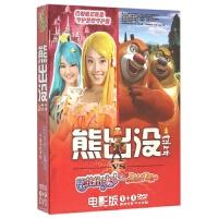 DVD熊出没之过年VS巴拉拉小魔仙之魔法的考验(2碟装)