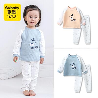 歌歌宝贝宝宝内衣套装秋冬2-3岁儿童两件套0男女长袖1婴儿保暖套