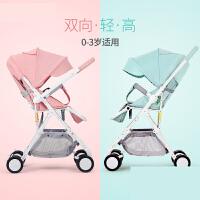 婴儿推车可坐可躺超轻便携折叠简易高景观宝宝儿童手推车伞车gw0