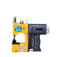 【支持礼品卡】GK9型手提式电动缝包机 封包机 编织袋封口机打包机 p2f