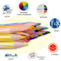 德国施德楼水溶彩铅彩铅笔137 10C48绘画涂画册施德楼彩铅