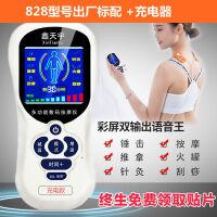 多功能经络按摩器家用电动迷你针灸电疗理疗全身穴位脉冲贴按摩仪