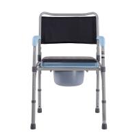 卫宜康坐便器马桶椅老人坐便椅不锈钢折叠孕妇坐便椅坐厕椅残疾人