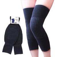 羊毛护膝保暖老寒腿秋冬季加厚皮毛一体男女老人羊绒骑车护腿膝盖