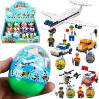 【全场2.9折起】万格积木恐龙拼装玩具奇趣蛋儿童益智力小颗粒乐高3-6-10周岁