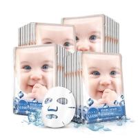 【20片】【正品 婴儿面膜】雯丽幼滑补水婴儿肌天丝面膜补水保湿收缩毛孔