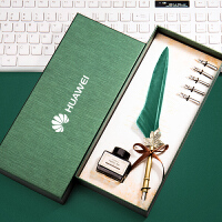 创意实用公司活动企业礼物定做商务礼品定制logo教师节感恩纪念品