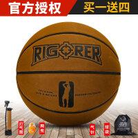 准者篮球成人翻毛皮室内外水泥地耐磨街球学生比赛训练7号球蓝球