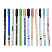 【下单领3元无门槛券】至尚创美 创意学生文具用品 学生可爱中性笔24支盒装 0.35/0.38mm碳黑中性笔水笔 学习