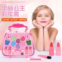 儿童化妆品套装安全无毒女孩过家家仿真公主手提包彩妆盒玩具口红