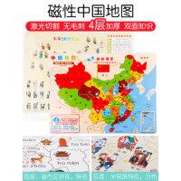 中国地图拼图木质磁性益智玩具男孩3-5-6岁世界儿童智力开发早教