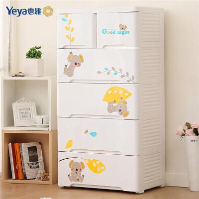 Yeya也雅宝宝抽屉式收纳柜子儿童衣柜塑料卡通储物柜婴儿五斗柜人气热卖 大量好评 妈妈必看 破损包补