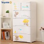 【满减】Yeya也雅宝宝抽屉式收纳柜子儿童衣柜塑料卡通储物柜婴儿五斗柜