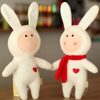 毛绒玩具布娃娃不二兔玩偶不二兔子公仔情人节生日礼物女