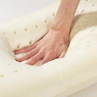 乳胶枕头单只高枕头加厚加高记忆棉枕头单人枕芯 白色 记忆枕-升级款 单只