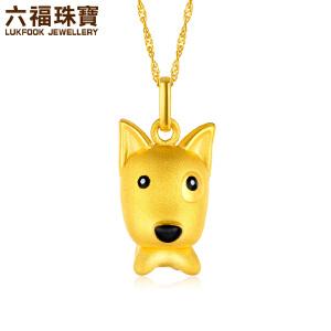六福珠宝珐琅生肖狗足金吊坠(含18K金项链)定价L37A1TBP0004