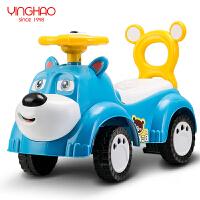 儿童玩具儿童学步车溜溜车滑行车1-3岁宝宝生肖扭扭车带音乐