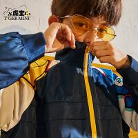 【2件3折:134.7元】男童夹克外套春秋2021新款潮儿童运动小虎宝儿