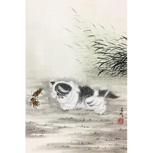 米春茂《猫趣图》著名画家
