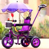 儿童三轮车脚踏车1-3-2-6岁大号手推车宝宝单车幼小孩自行车5