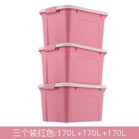 170L加厚收纳箱大号塑料衣服整理箱零食玩具收纳盒储物箱