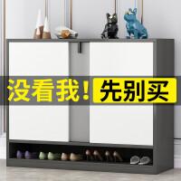 鞋柜家用门口大容量省空间入户玄关柜现代简约门厅柜进门一体靠墙